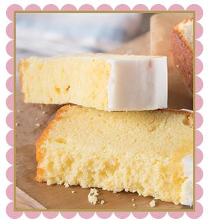PC: Starbucks (iced lemon pound cake)